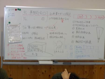 DSCN2570_R
