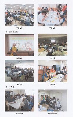 二葉町防災訓練2019年・総合防災ソリューション5_NEW