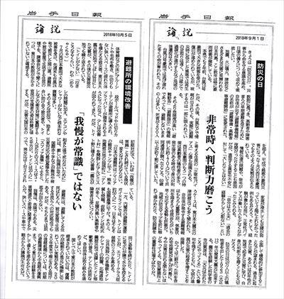 管野和夫さん講演会1108-6_NEW_R