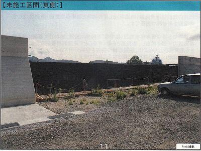 高知土木事務所の見解2_NEW_0001