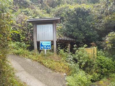 野中井戸1