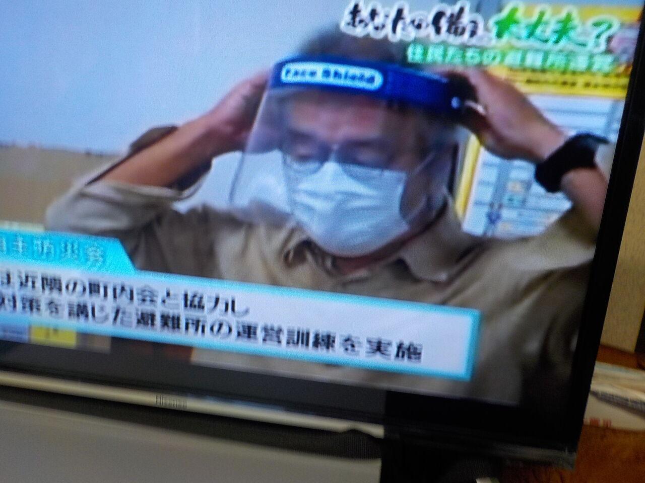 nisimura1sannsannTV