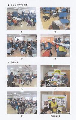 二葉町防災訓練2019年・総合防災ソリューション3_NEW