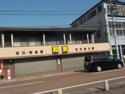 池田脇さん