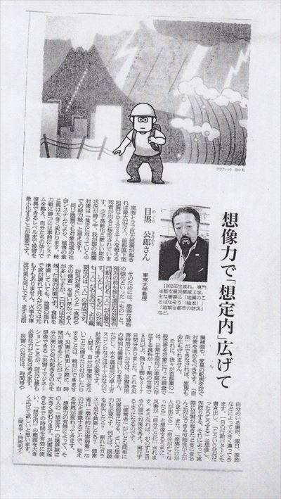 管野和夫さん講演会1108-7_NEW_0001_R