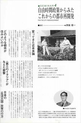 tubata_syuichi1_new_r_3