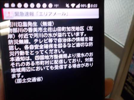 DSCN0570_R