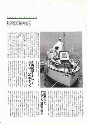 tubata_syuichi12_new_r_3