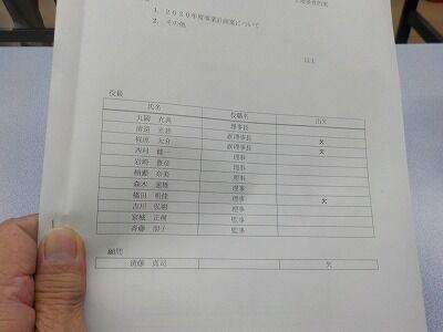 DSCN4533