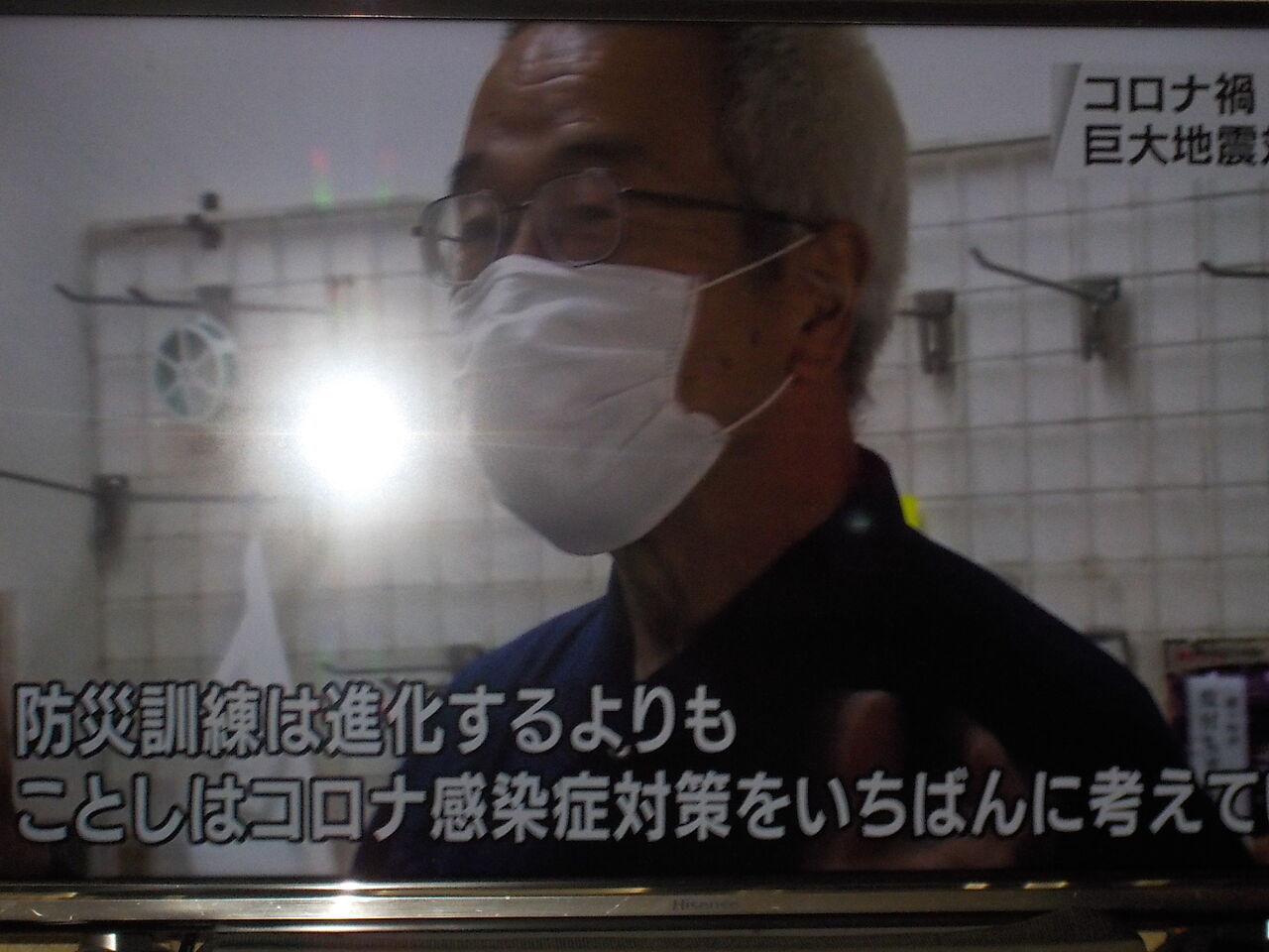 今年の課題NHK