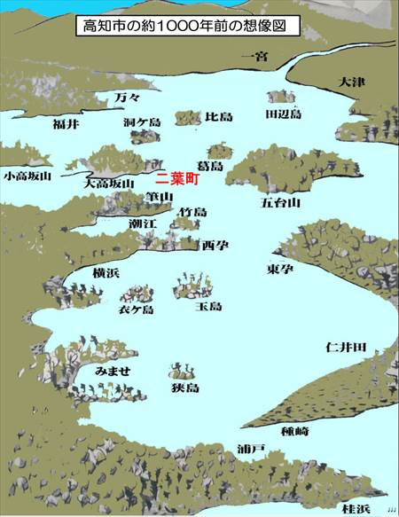 11000nenmae-futabacxhoi_R