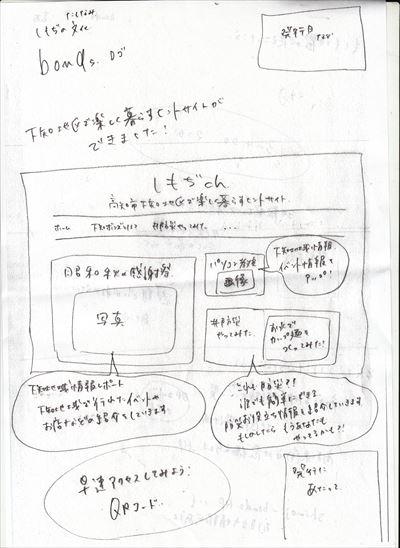 ボンズラフ1_R