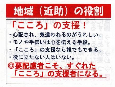 kagiya 先生資料3_NEW_R