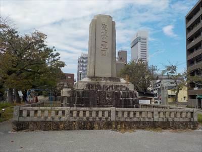 憲政記念碑