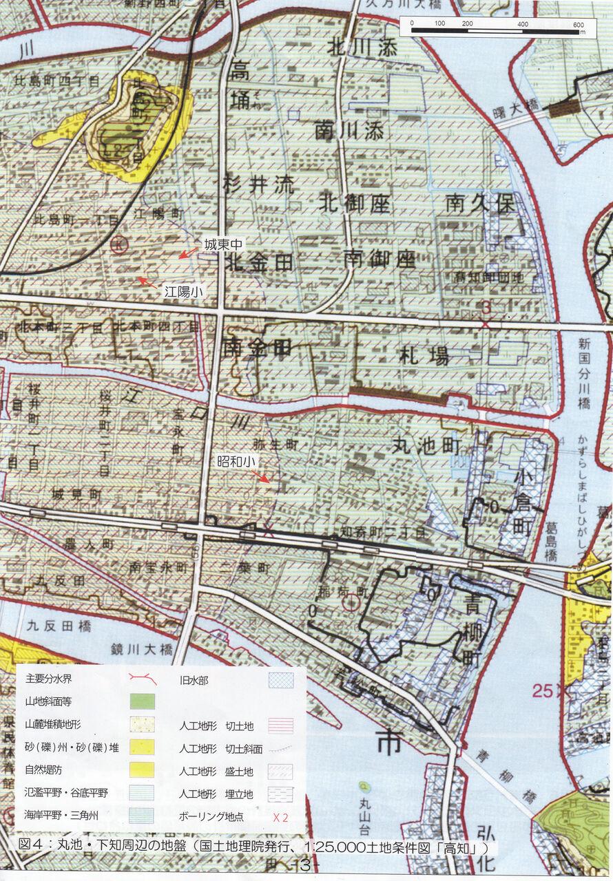 下知地盤地図(氾濫平野)_NEW - コピー