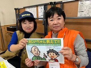 朗読者澤本恵子さん