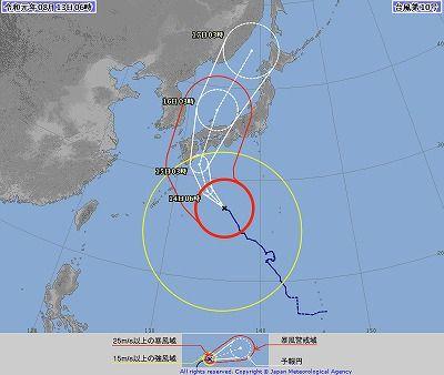 taifuu10gou