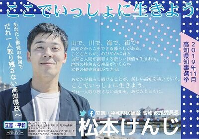 松本1_NEW
