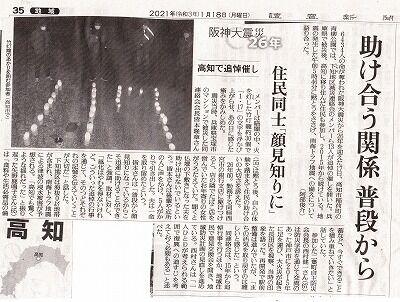 yomiuri118