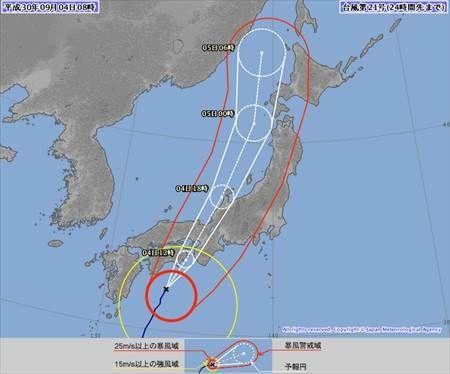 taifuu21gou_R