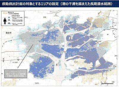 高知市救助救出計画2020年10月6_NEW