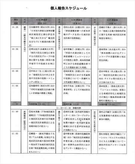 sakamoto_NEW_R