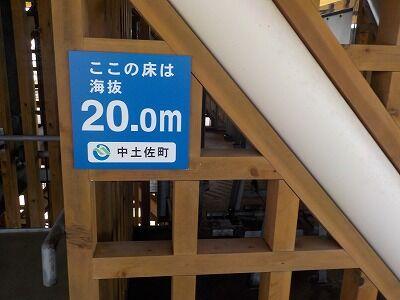 タワー3階20M
