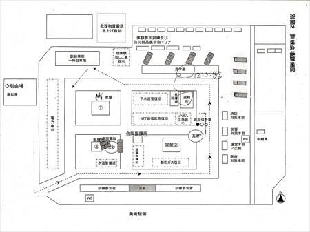 高知市総合防災訓練1126-3_NEW_R