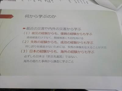 DSCN1883_R