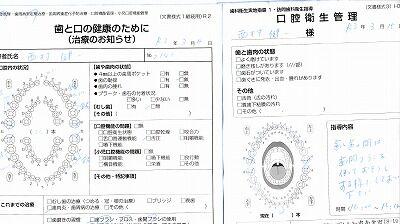口腔ケア審査315_NEW
