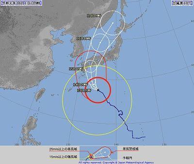 taifuu10gou -9zisinnto