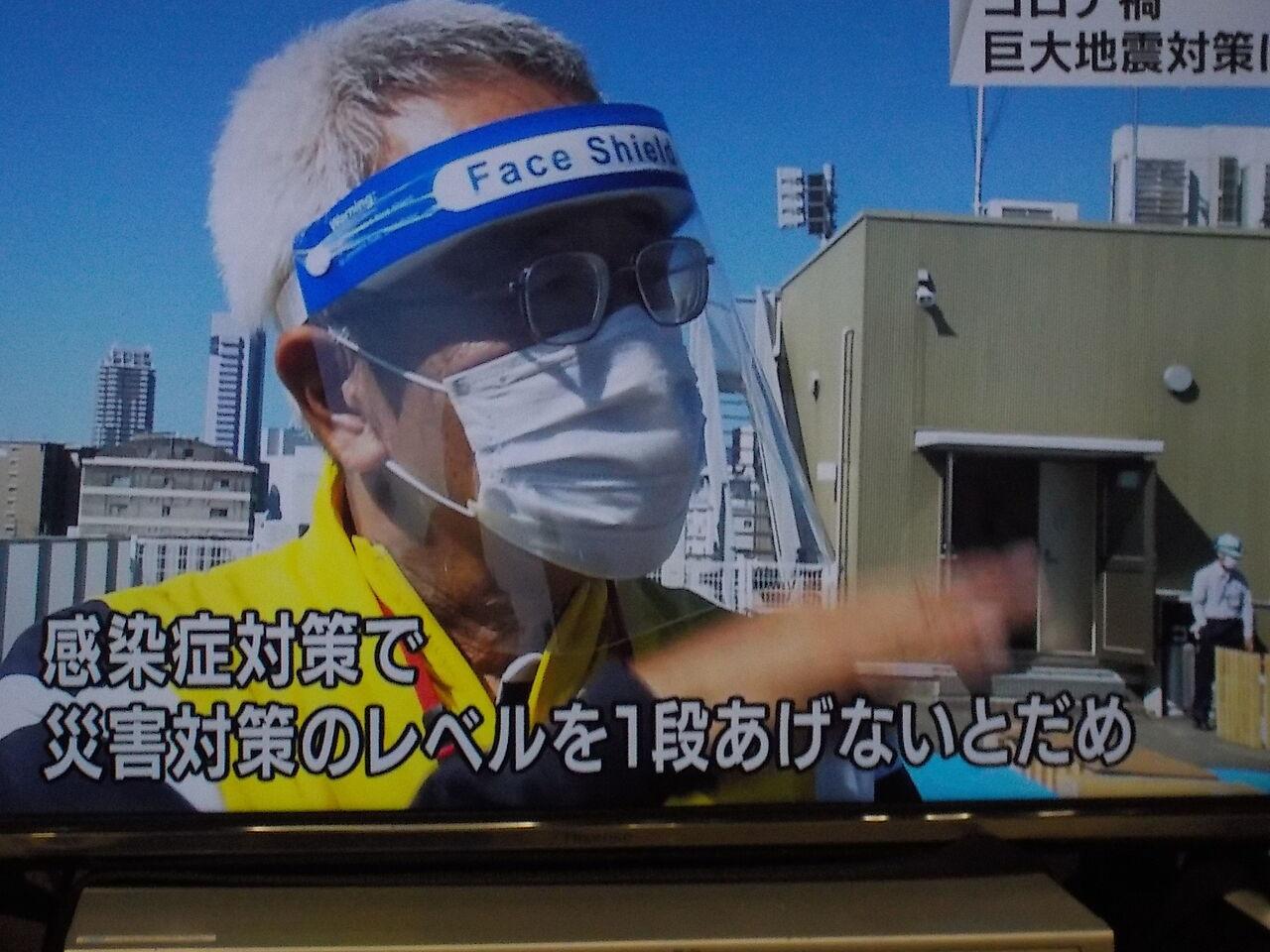防災訓練NHK