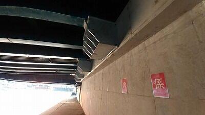 落橋防止工事