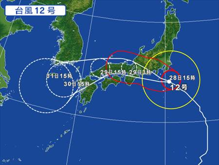 taifuu12gou-15zi_R