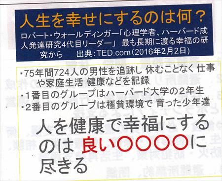 kagiya 先生資料_NEW_0001_R