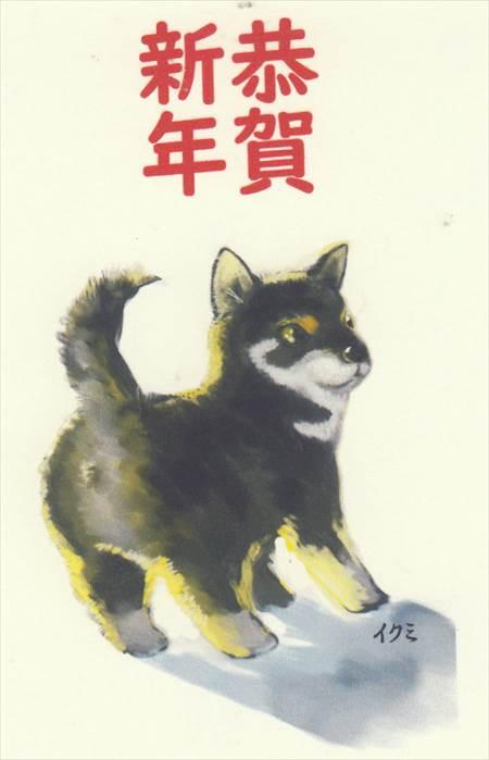 2018干支・犬_NEW_R