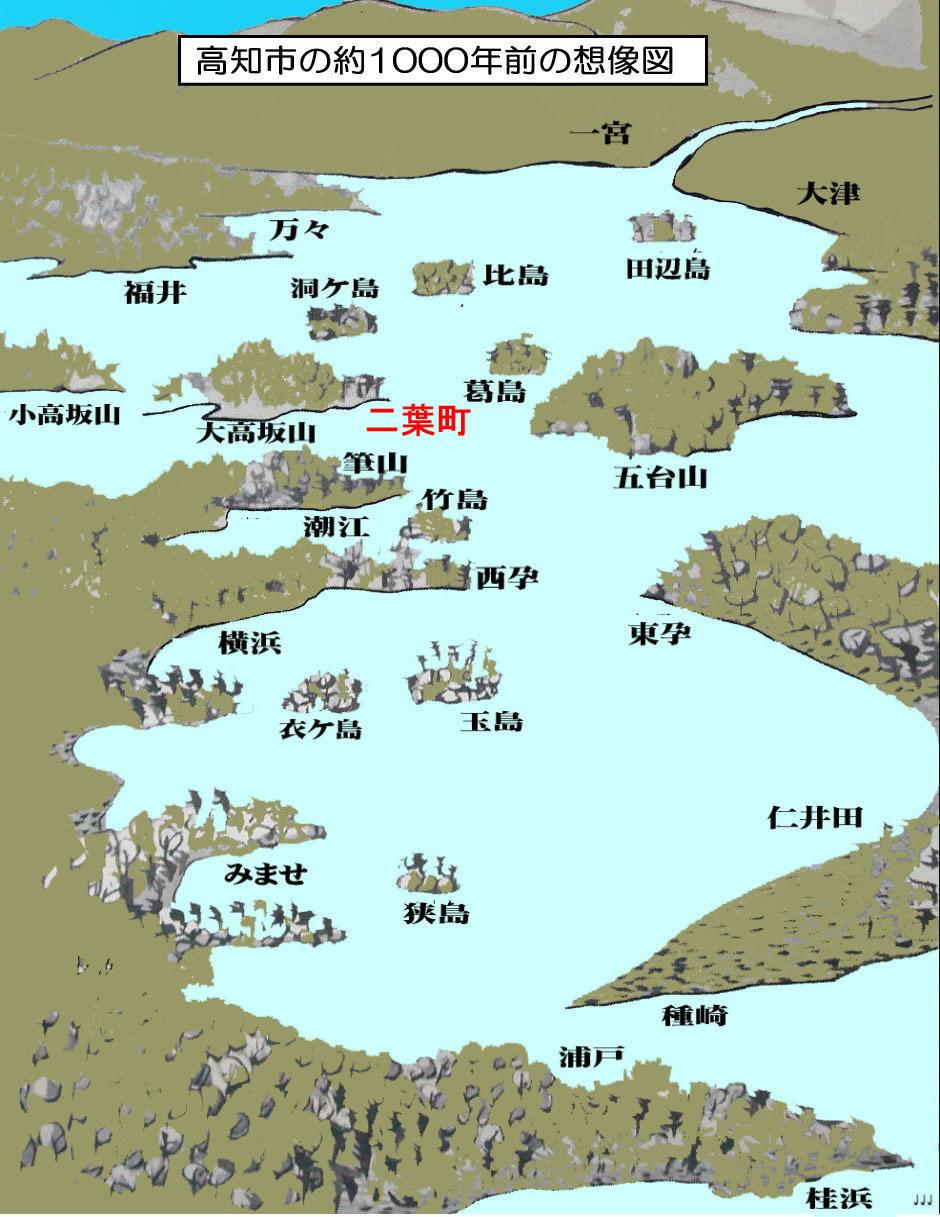 11000nenmae-futabacxhoi