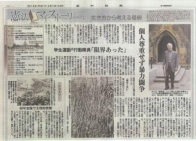 憲法米ストーリー_NEW