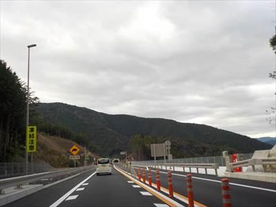 片坂高速01