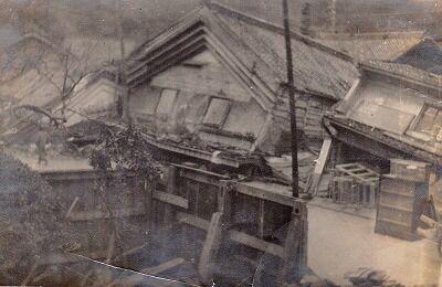 昭和南海地震3_NEW