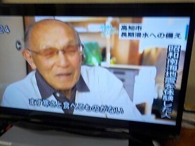 岸田康彦さん