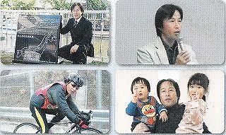 中野勇人さんパンフ_NEW2月