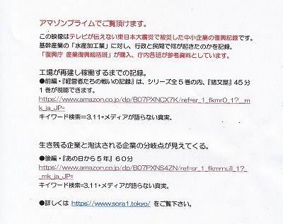 中小企業経営者たちのBCP 9_NEW