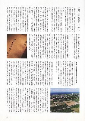 沖縄スパイ戦史解説本2_NEW