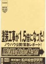 e75c91e2.jpg