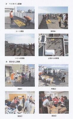 二葉町防災訓練2019年・総合防災ソリューション4_NEW
