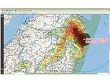放射能汚染地図