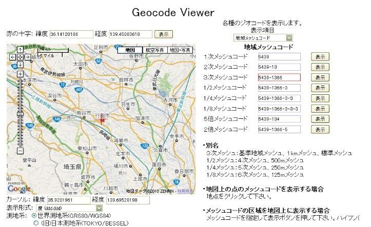y2trip » Garmin GPS用マップソース互換地図の作成 …