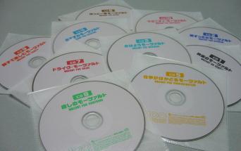 10枚のCD