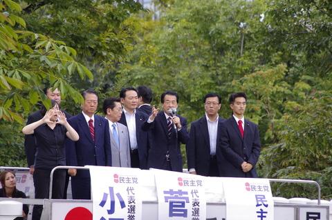 2010-09-09札幌 (235)